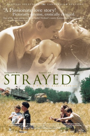 Strayed Premiere Capital